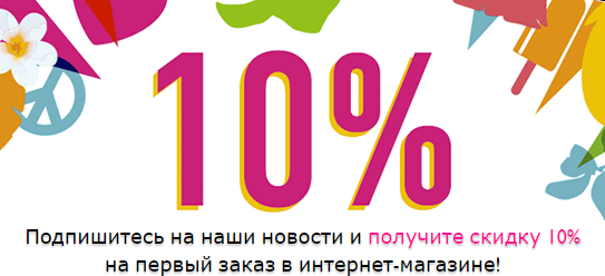 Акции THE BODY SHOP в Могоче